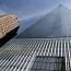 Les conventions fiscales internationales et le traitement des doubles impositions